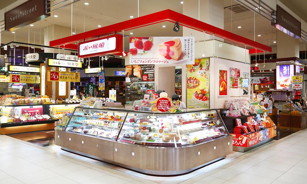 [写真]赤い風船 イオンモール香椎浜店