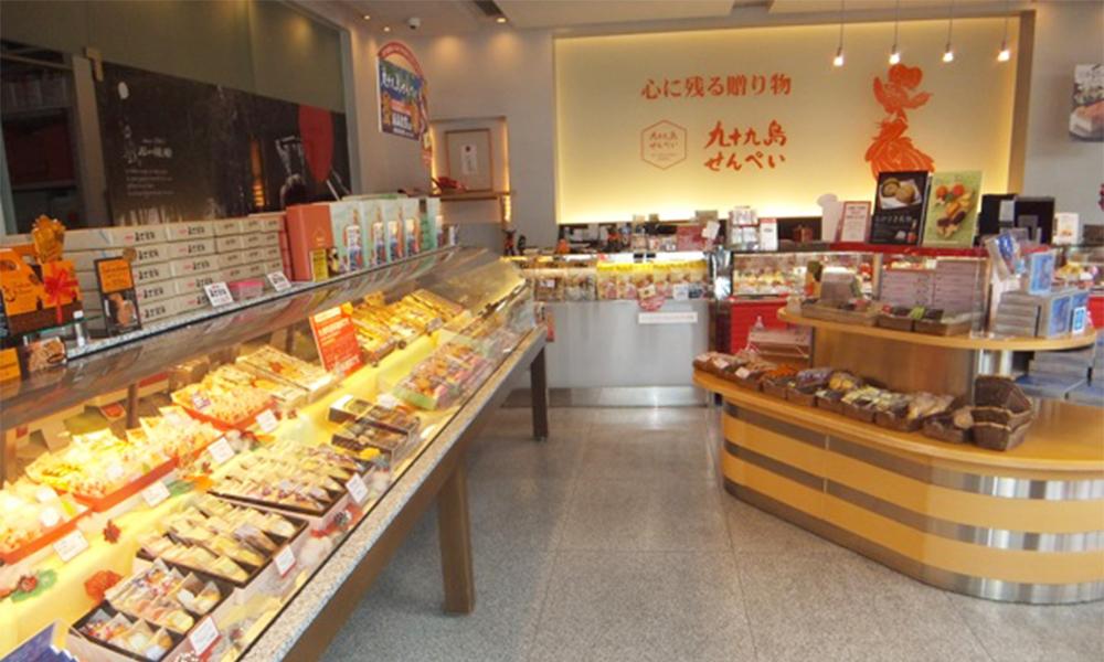 [写真]松浦店(九十九島せんぺい本舗)