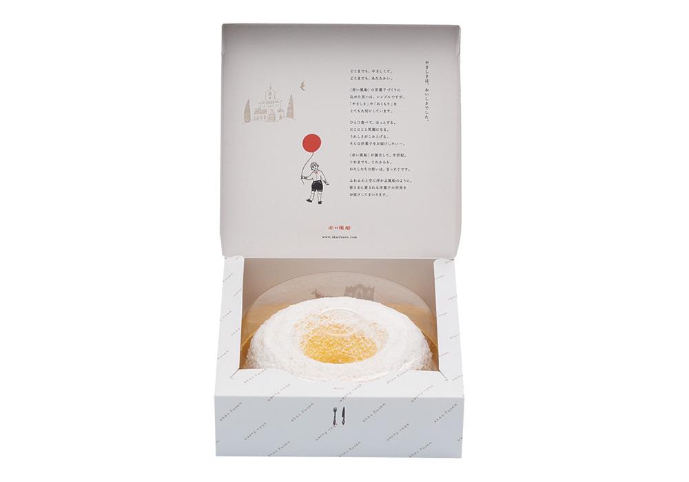 チーズケーキ&サンケーキ2個セット【配送限定】